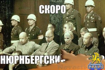 Украинские политики ответят за массовые убийства жителей Донбасса – профсоюзный лидер ЛНР - «Общество Крыма»