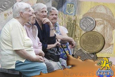 Киев лишит работающих пенсионеров всех льгот и пособий - «Общество Крыма»