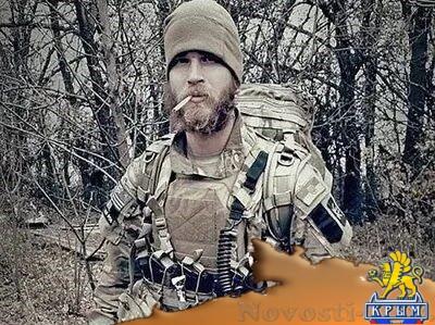 В США могут казнить американского наемника, воевавшего в Донбассе на стороне киевского режима - «Происшедствия Крыма»