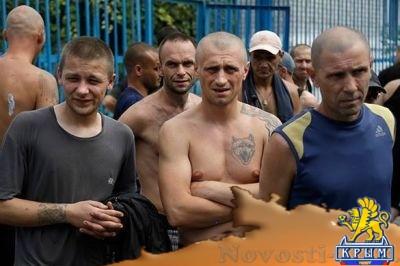 На Украине начнут закрывать тюрьмы: тысячи уголовников выйдут на свободу - «Политика Крыма»