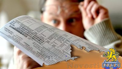 На Украине вопреки заявлениям правительства снова вырастут тарифы — СМИ - «Экономика Крыма»