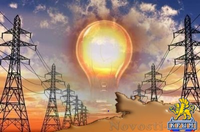 Украинские олигархи подсаживают Киев на «электро иглу» России - «Экономика Крыма»