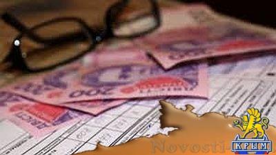 Киевский режим переложил на украинцев все издержки по функционированию ЖКХ — политолог - «Экономика Крыма»