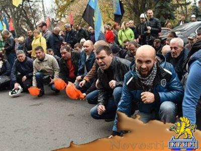 Шахтеры со всей Украины приедут в Киев выбивать долги по зарплате - «Экономика Крыма»