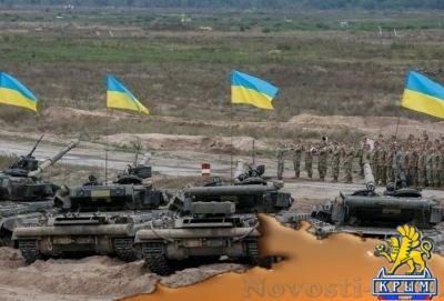 Сколько стоит украинская оборона? - «Экономика Крыма»