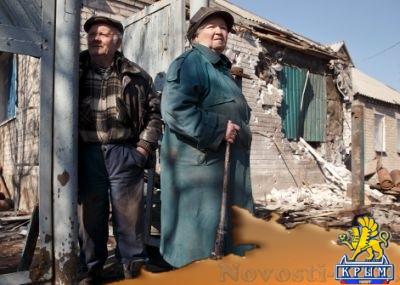 Украина задолжала пенсионерам Донбасса более сорока миллиардов гривен - «Экономика Крыма»