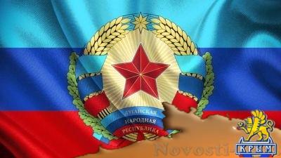 Республиканский родительский совет ЛНР объявил 2020 год в Республике Годом доблести - «Общество Крыма»