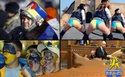 Украина превратилась в площадку для эксперимента по взращиванию безграмотных рабов - «Общество Крыма»