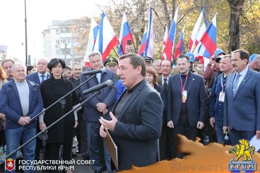В Симферополе открыли новый арт-объект «Время Крыма» - «Новости Государственного Совета Крыма»