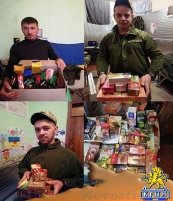 Детей в оккупированных районах Луганщины заставляют собирать продукты на питание украинских оккупантов - «Происшедствия Крыма»