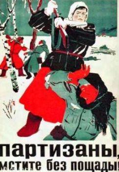 «Сепаратисты охотятся на наших патриотов», — украинские каратели в панике от действий партизан-мстителей - «Происшедствия Крыма»