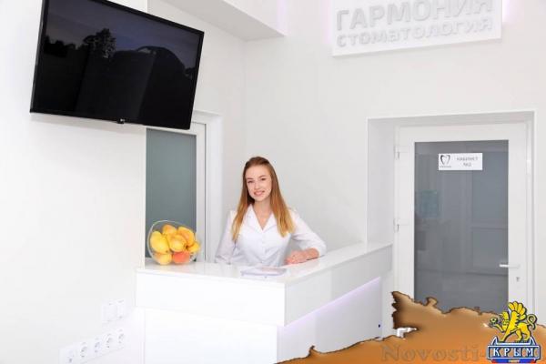 Акция в честь открытия стоматологической клиники «Гармония» в Феодосии. - «Новости Феодосии»
