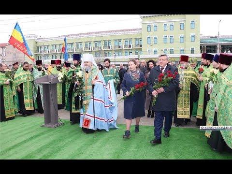 Церемония открытия памятника на морвокзале в Керчи  - «Видео новости - Крыма»