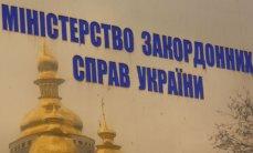 В ГД прокомментировали ноту протеста Киева из-за визита Путина в Крым - «Политика»
