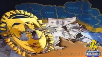 Продавайтесь в холопы: МВФ не даст денег Украине, пока закон о продаже земли не будет принят - «Экономика Крыма»