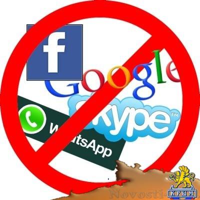 Украинским оккупантам на Донбассе запретили Интернет - «Политика Крыма»