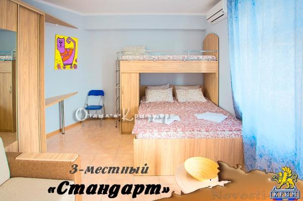Отдых в Любимовке. Комфортабельные номера с удобствами + бесплатные завтраки рядом с морем. Любимовка. Отдых в Крыму 2020 - жильё в Крыму без посредников - «Отдых в Севастополе»