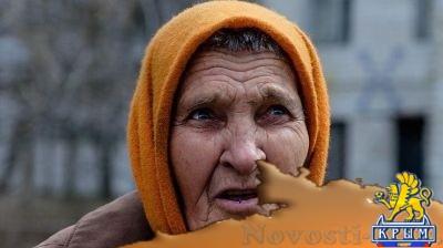 Повышение пенсионного возраста на Украине неизбежно - глава комитета Рады - «Общество Крыма»
