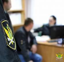 Судебный пристав помог вернуть в бюджет г.Феодосии более 4 млн рублей ущерба, причиненного преступлением - «Новости Судебных Приставов»
