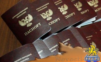 Паспорта ДНР получили более 415 тысяч человек - «Общество Крыма»