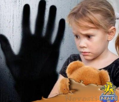 Содом по-киевски: «Слуга народа» предлагает детям менять пол с 14 лет - «Политика Крыма»
