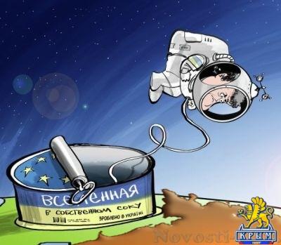 Киев удивляет заявлениями о возможной переписи населения Донбасса со спутника – луганский депутат - «Политика Крыма»