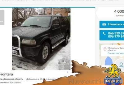 Подарок настоящему полковнику: как в ВСУ присваивают автомобили «от волонтёров» - «Происшедствия Крыма»