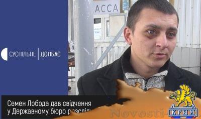Украинского сапера избили по приказу командира за отказ участвовать в мародерстве - «Происшедствия Крыма»