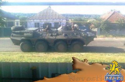 Киевские каратели снова прячут свою боевую технику в жилых массивах Луганщины - «Происшедствия Крыма»